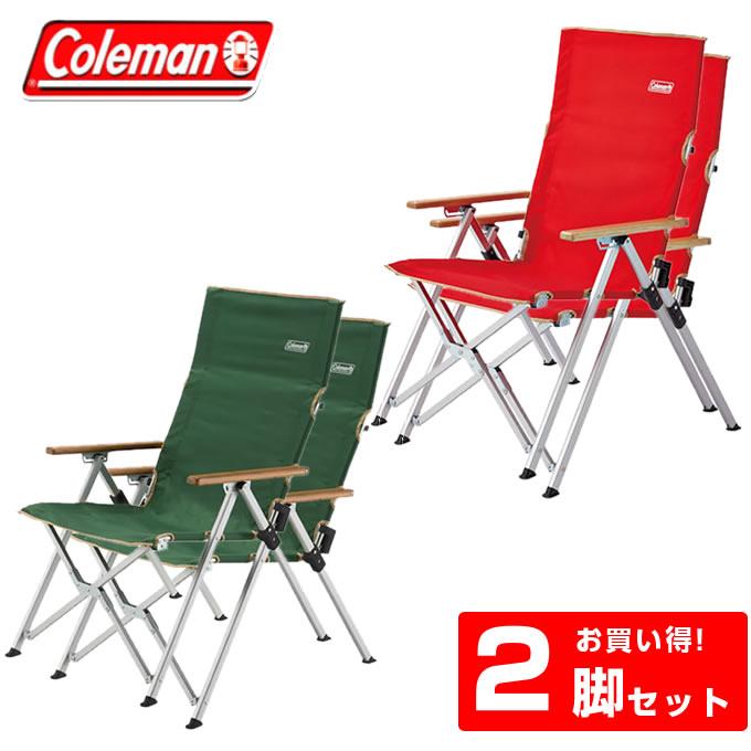 コールマン Coleman アウトドアチェア レイチェア 2脚セット 2000026744+2000026745
