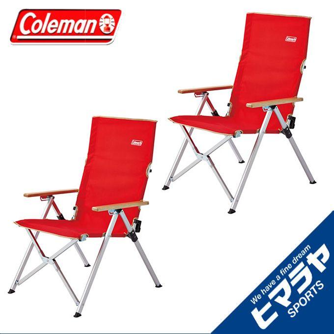 コールマン アウトドア ファニチャー レイチェア レッド 2脚セット 2000026744 2000026744 coleman