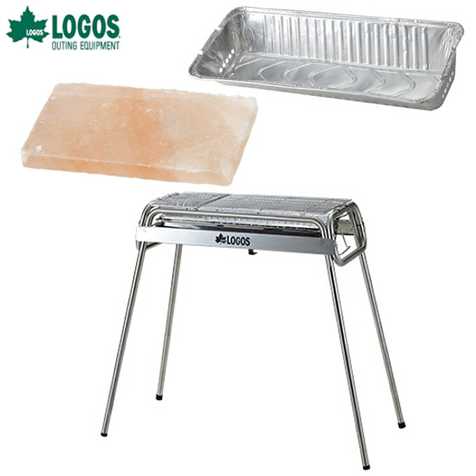 ロゴス LOGOSアウトドア バーベキューコンロSmart80 ステンチューブラル L プラス+BBQお掃除らくちんカバー L 2pcs G3&EZC対応+岩塩プレートお買い得3点セットR14AF042キャンプ