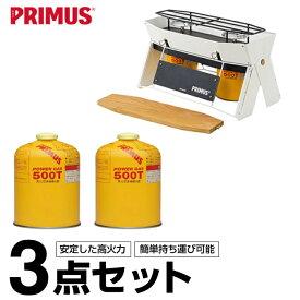 プリムス PRIMUS ツーバーナー セット オンジャ+ハイパワーガス2点 P-COJ+IP-500T