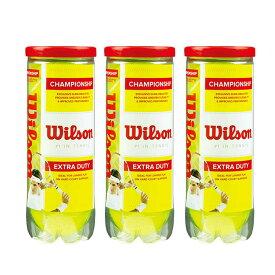 ウイルソン Wilson 硬式テニスボール チャンピオンシップ・エクストラ・デューティー 3球入 3缶セット WRT100101