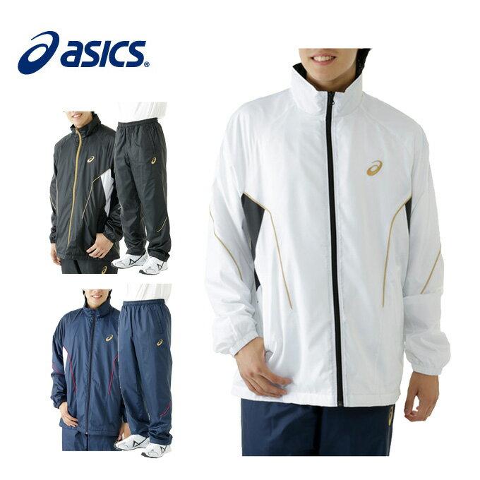 アシックス asics トレーニングウェア 上下セット メンズ WBKジャケット+WBKパンツ EZR501+EZR601