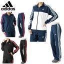 アディダス トレーニングウェア上下セット レディース トレーニングシャツ+トレーニングパンツ DME46+DME45 adidas