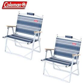 コールマン アウトドアチェア2点セット ファイアープレイスフォールディングチェア 2000031288 Coleman