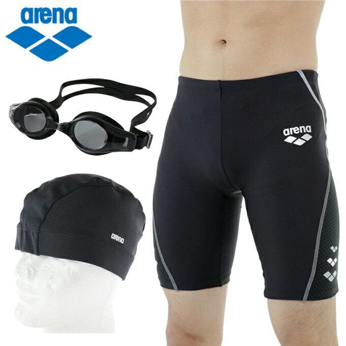 アリーナ arena フィットネス水着 3点セット メンズ ロングボックス+フィットネスゴーグル +トリコットキャップ ORI-0391S+AGL-335H+ARN-OR500H