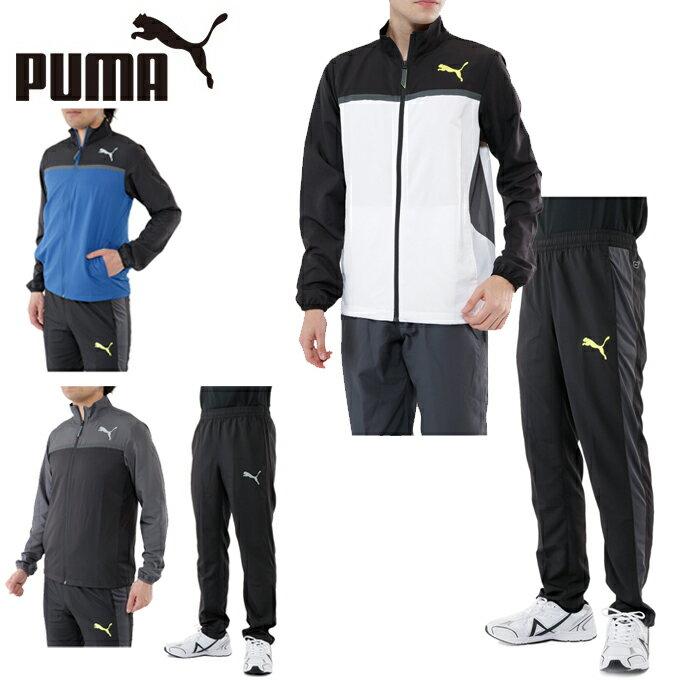 プーマ PUMA トレーニングウェア 上下セット メンズ クロスジャケット+クロスパンツ 515442+515443
