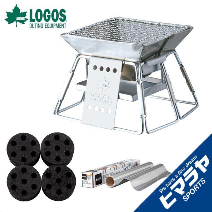 ロゴス LOGOS 焚き火台 ピラミッドグリル・コンパクト+エコココロゴス・ミニラウンドストーブ 4+BBQお掃除楽ちんシート 極厚 お買い得3点セット R14AF093