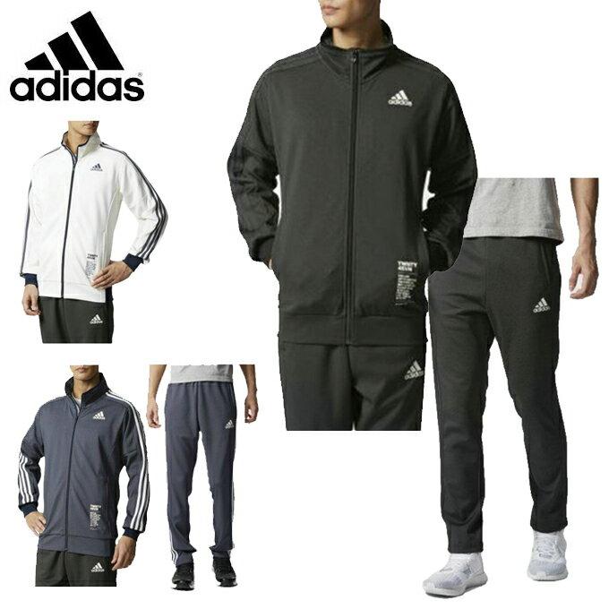 アディダス トレーニングウェア 上下セット メンズ デニムウォームアップジャケット+デニムウォームアップテーパードパンツ DJP41+DJP42 adidas
