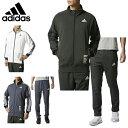 アディダス adidas トレーニングウェア 上下セット メンズ デニムウォームアップジャケット+デニムウォームアップテーパードパンツ DJP41+DJP42