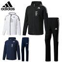 アディダス adidas トレーニングウェア 上下セット メンズ 24/7 ライトクロス フードジャケット+24/7 ライトクロス パ…