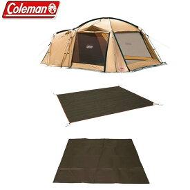 コールマン テントセット 大型テント タフスクリーン2ルーム+マット+グランドシート 2000031571+VP160301G01+VP160303G01 coleman