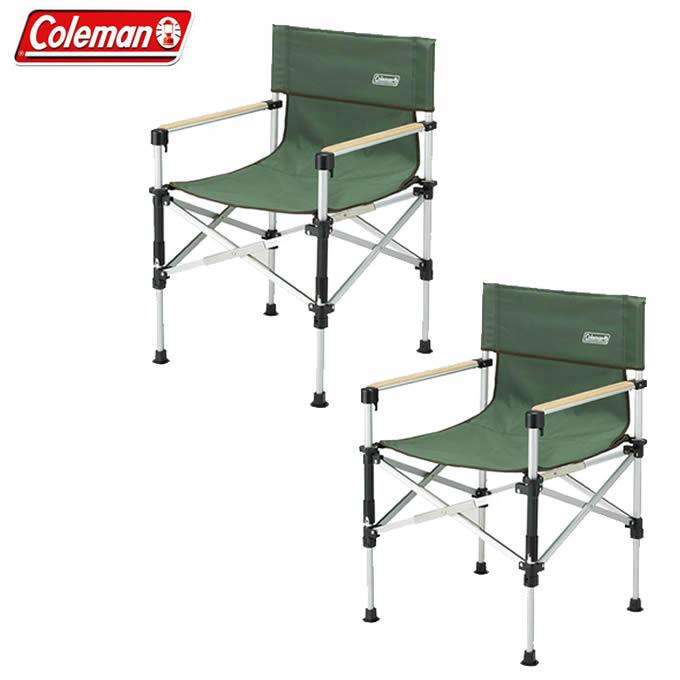 コールマン アウトドアチェア ツーウェイキャプテンチェア グリーン セット 2000031281 Coleman