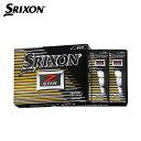 スリクソン SRIXON ゴルフボール 1ダース 12個入り Z-STAR ゼットスター 2017