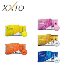 ゼクシオ XXIO ゴルフボール 1ダース 12個入り スーパーソフト エックス SUPER SOFT X