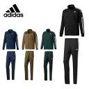 アディダス adidas トレーニングウェア 上下セット メンズ 24/7 ウォームアップ ジャケット+24/7 ウォームアップ ストレートパンツ ECF37+...
