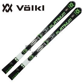 【ポイント5倍 9/24 1:59まで】 フォルクル Volkl メンズ レディース スキー板セット 金具付 PLATINUM CD SPEEDWALL + r-MOTION2 12.0D 【取付無料】