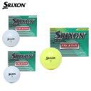 スリクソン SRIXON ゴルフボール 1ダース 12個入 トライ-スター 2017 TRI-STAR
