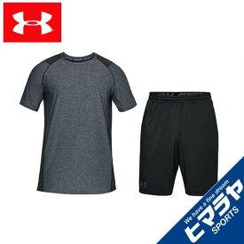 アンダーアーマー 半袖Tシャツ ハーフパンツ セット メンズ ショートスリーブ Tシャツ + トレーニング ショートパンツ 1306428-002 + 1306434-001 UNDER ARMOUR