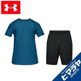 アンダーアーマー 半袖Tシャツ ハーフパンツ セット メンズ ショートスリーブ Tシャツ + トレーニング ショートパンツ 1306428-408 + 1306434-001 UNDER ARMOUR