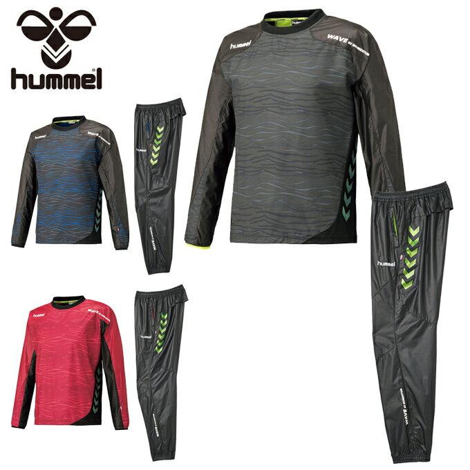 ヒュンメル hummel サッカーウェア ピステ上下セット メンズ ピステトップ + ピステパンツ HAW4180 + HAW5179