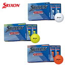 スリクソン SRIXON ゴルフボール 1ダース 12個入 AD333