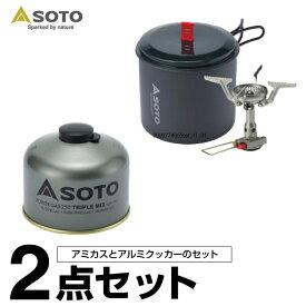 ソト シングルバーナー ガスカートリッジ アミカスポットコンボ+パワーガス 250 トリプルミックス SOD-320PC+SOD-725T SOTO