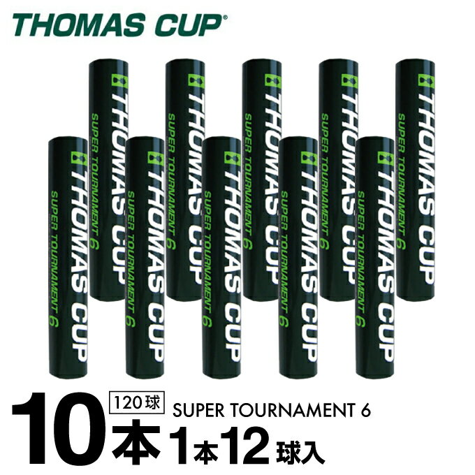 THOMAS CUP トマスカップ シャトル スーパートーナメント6 SUPER TOURNAMENT 6 ST-6 10ダース
