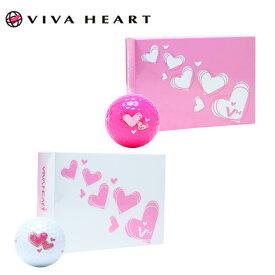 ビバハート VIVA HEART ゴルフボール 1ダース 12個入 レディース VHL003S