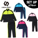 ビジョンクエスト VISION QUEST スポーツウェア上下セット ジュニア トレーニング + トレーニングパンツ VQ451508H57 …