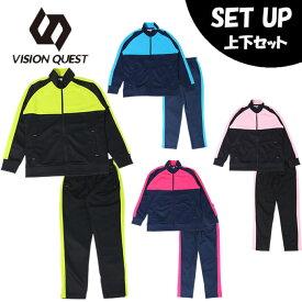 ビジョンクエスト VISION QUEST スポーツウェア上下セット ジュニア トレーニング + トレーニングパンツ VQ451508H57 + VQ451509H58