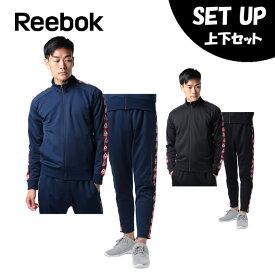 リーボック Reebok スポーツウェア上下セット メンズ ワンシリーズ テープロゴ ジャケット + パンツ FLU90 + FLU91