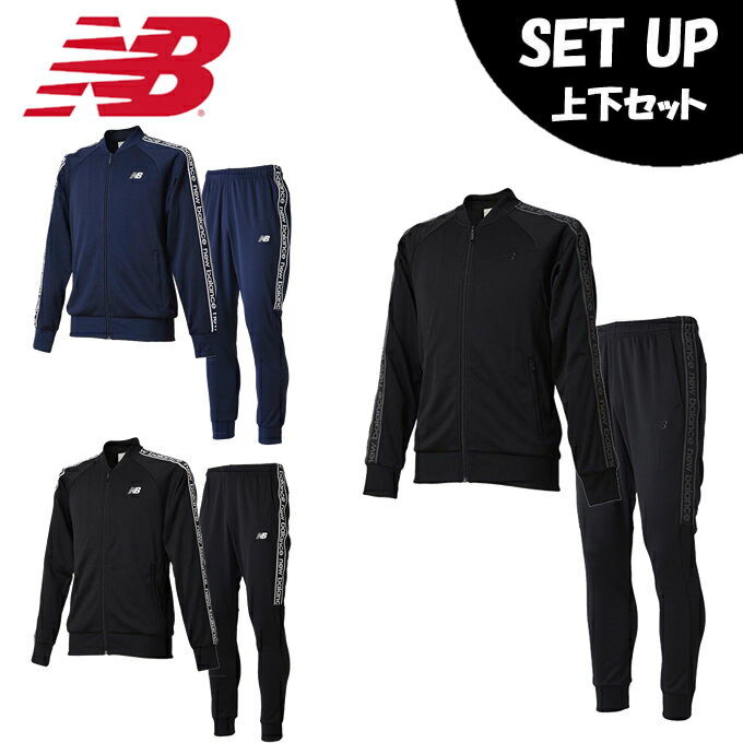 ニューバランス スポーツウェア上下セット メンズ T360 スエジャー ライトジャケット + T360 スエジャーライトパンツ JMJP8602 + JMPP8603 new balance