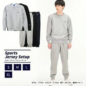 チャンピオン Champion スポーツウェア上下セット メンズ クルーネックスウェットシャツ + スウェットロングパンツ C3-LS050 + C3-LS253