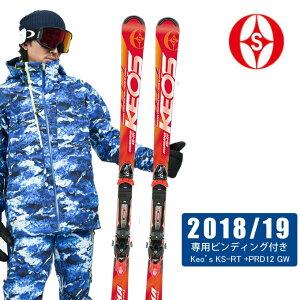 オガサカ OGASAKA スキー板セット 金具付 メンズ Keo's KS-RT +PRD12 GW ケオッズ