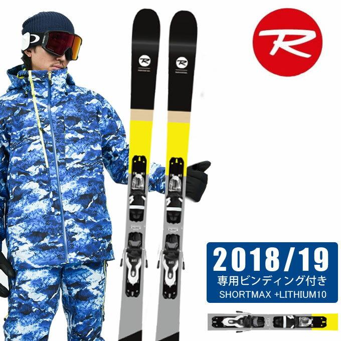ロシニョール ROSSIGNOL スキー板 セット金具付 メンズ フリースタイルスキー SPRAYER +XPRESS10 B83 スプレイヤー
