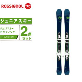 ロシニョール ROSSIGNOL ジュニア スキー板 セット金具付 スキー板+ビンディング EXPERIENCE PRO +KID-X