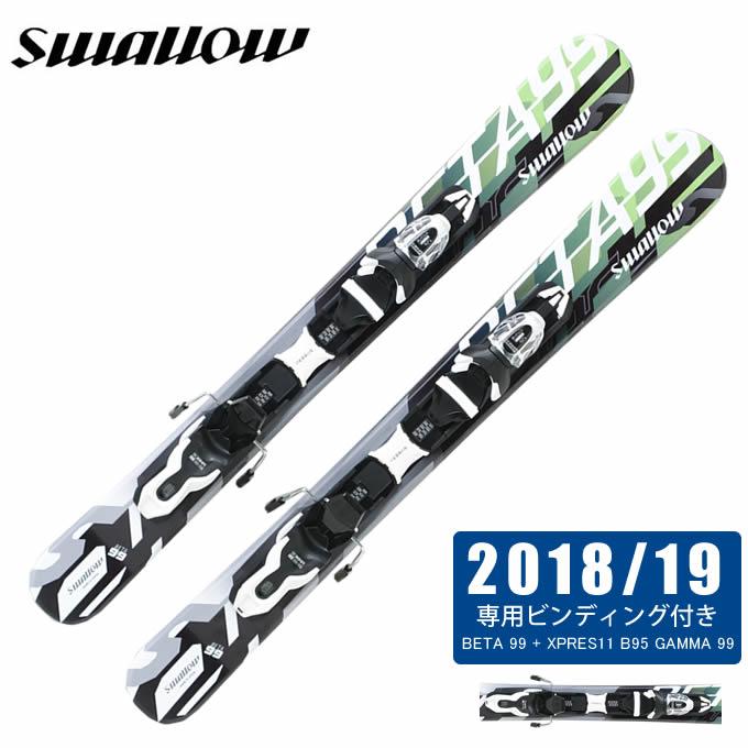 スワロー Swallow FUNスキーセット 金具付 メンズ BETA 99 + XPRES11 B95 GAMMA 99 スキー板+ビンディング