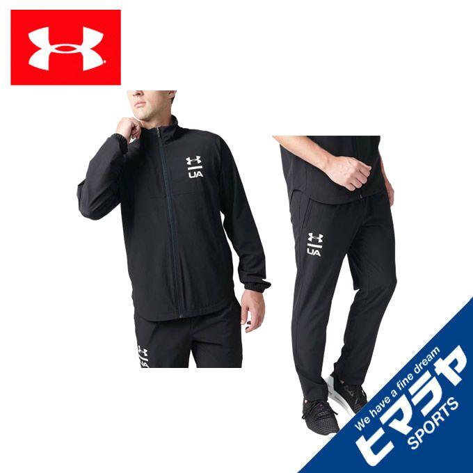 アンダーアーマー スポーツウェア上下セット メンズ UAサマーウーブンフルジップジャケット + UAサマーウーブンパンツ 1331583-002 + 1331585-001 UNDER ARMOUR