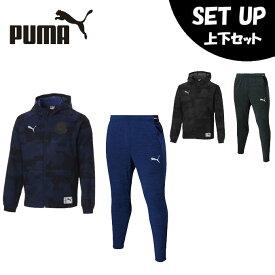 プーマ サッカーウェア ウインドブレーカー上下セット メンズ FTBLNXT カジュアル ウーブン ジャケット + NXTニットパンツ 656203 + 656214 PUMA