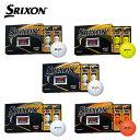 スリクソン SRIXON ゴルフボール 1ダース 12個入 ゼットスター Z-STAR