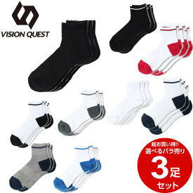 ビジョンクエスト VISION QUEST 3足組ソックス メンズ 指先Y立体ショートソックス VQ530413I14