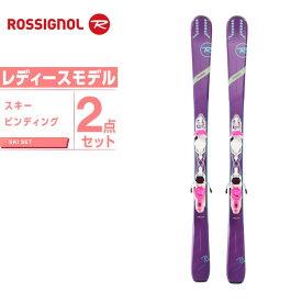 ロシニョール ROSSIGNOL スキー板 セット金具付 レディース スキー板+ビンディング EXPERIENCE 74 W PURPLE+EXP