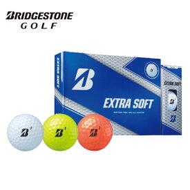 ブリヂストンゴルフ BRIDGESTONE GOLF ゴルフボール 1ダース 12個入 エクストラソフト EXTRA SOFT
