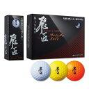 ワークスゴルフ WORKS GOLF ゴルフボール 1ダース 12個入 飛匠 レッドラベル Metcha Soft めっちゃソフト 高反発ボール