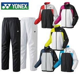 ヨネックス ウィンドブレーカー 上下セット メンズ レディース ジャケット+パンツ 裏地付ウィンドウォーマーシャツ 70069 80069 YONEX バドミントンウェア テニスウェア