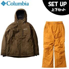 コロンビア スノーボードウェア 上下セット メンズ シャスタスロープジャケット+バガブーパンツ EE0904-319+WE0946-795 Columbia