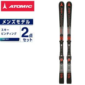 【エントリー&楽天カード利用でポイント15倍 12/10 0:00〜23:59】 アトミック ATOMIC スキー板 セット金具付 メンズ スキー板+ビンディング REDSTER S9i +X12TL GW