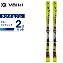 フォルクル Volkl スキー板 セット金具付 メンズ スキー板+ビンディング RACETIGER SL DEMO +r-M12.0GW
