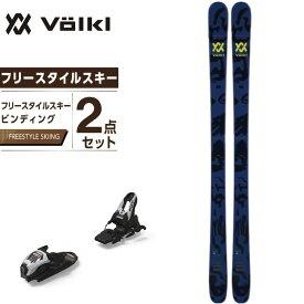 フォルクル Volkl スキー板 セット金具付 メンズ フリースタイルスキー スキー板+ビンディング BASH 81 DEMO +FDT TLT10