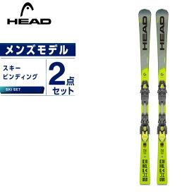ヘッド HEAD スキー板 セット金具付 メンズ スキー板+ビンディング スーパーシェイプ アイ スピード SUPERSHAPE i.SPEED +PRD12YW